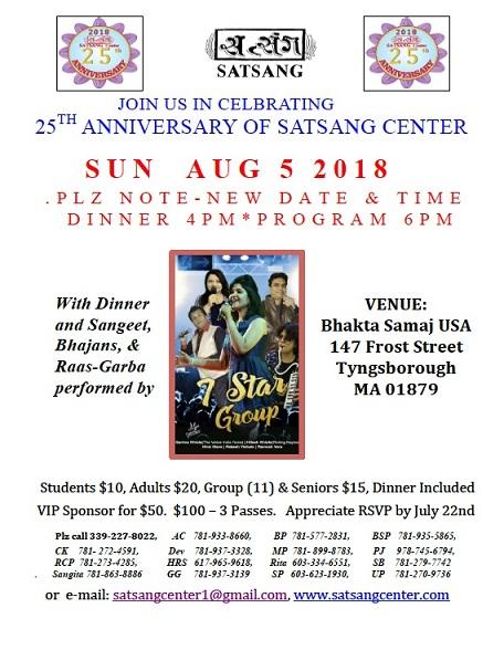 Satsang Center 25th Anniversary Musical Program
