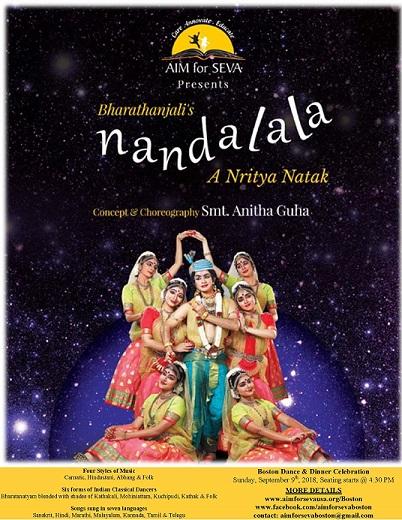 AIM For Seva Presents Anita Guha's Dance Drama Nandalala