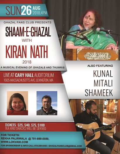 Shaam--Ghazal With Kiran Nath