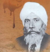 Shri Baba Bujha Singh Ji's Shraddhanjali