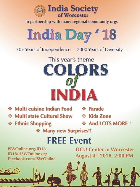 ISW India Day 2018