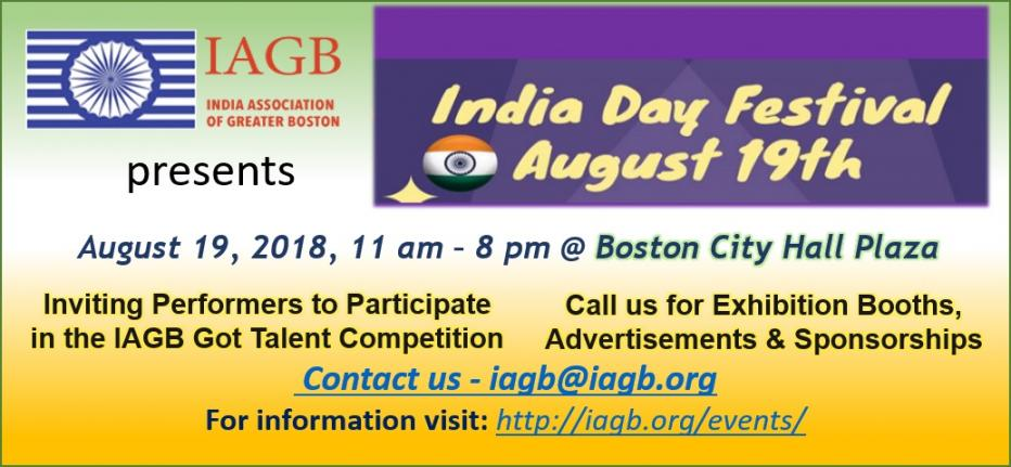 IAGB India Day Festival 2018 – Let's Celebrate India Pride In The Heart Of Boston!