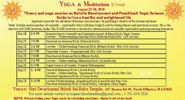 Yoga & Meditation Event At Shri Dwarkamai Shirdi Sai Baba Temple