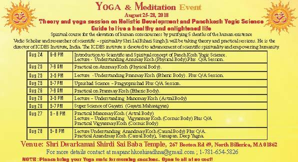 Yoga & Meditation Event At Shri Dwarkamai Shirdi Sai Baba Temple