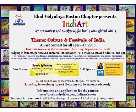 Ekal IndiArt Competition