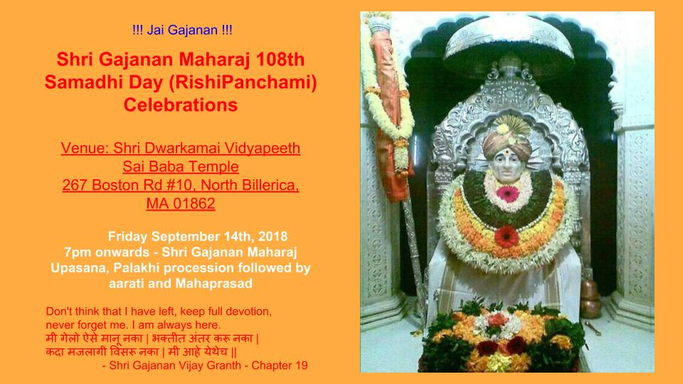 Shri Gajanan Maharaj 108th Samadhi Day Celebration