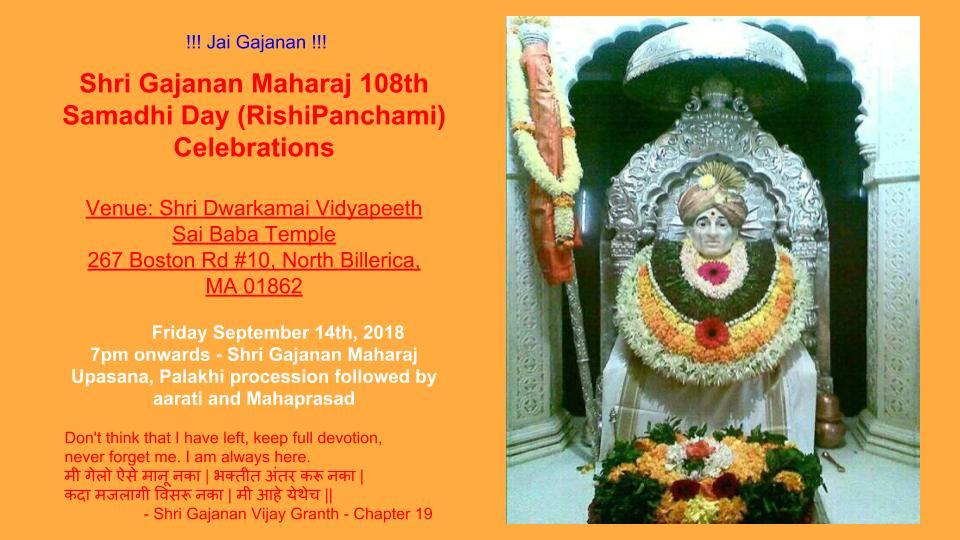 Shri Gajanan Maharaj 108th Samadhi Day Celebration