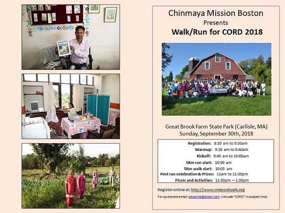 Chinmaya Mission Boston Will Host Its Annual Picnic