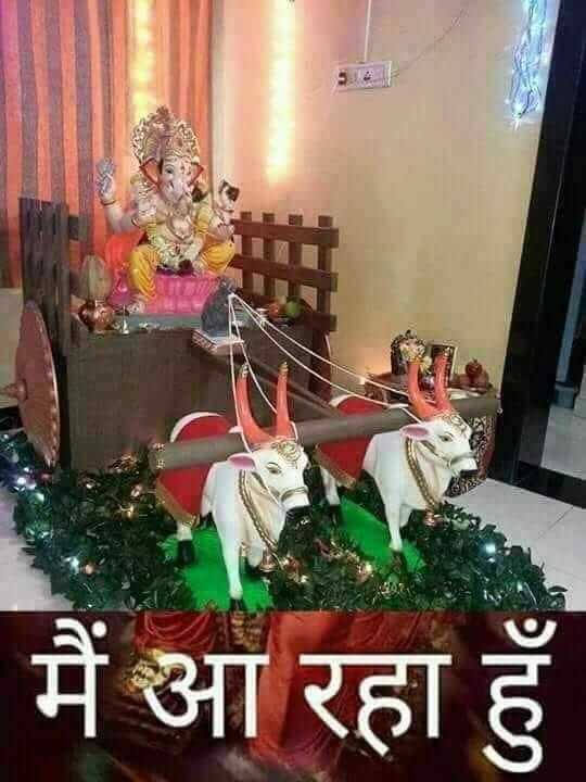 Shree Ganesh Bhajans And Visarjan At Satsang Center