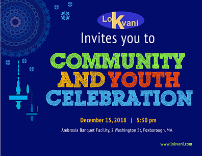 Lokvani Community And Youth Celebration