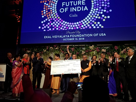 Phenomenal Success Of 'Ekal Vidyalaya' Galas