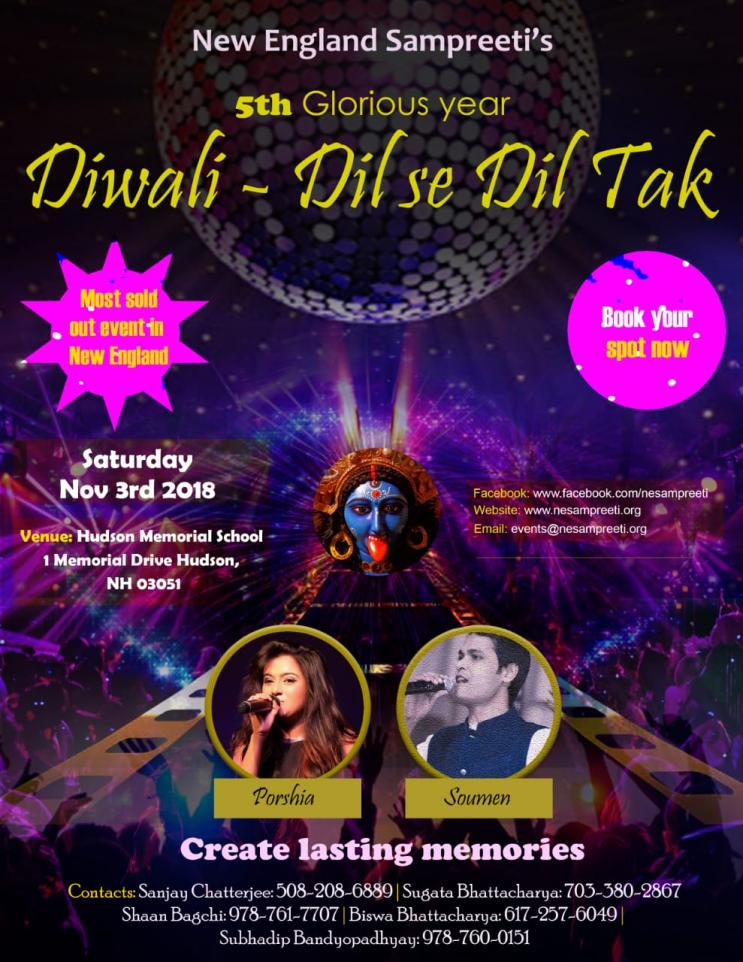 NE Sampreeti's Diwali - Dil Se Dil Tak