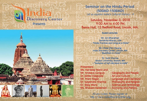 Seminar On The Hindu Period (500AD-1500AD)<br>Part I – Music, Guest Lectures, Overview