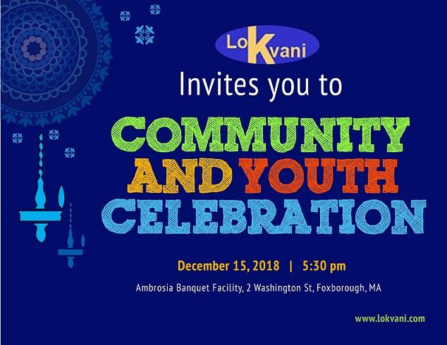 Lokvani Team Ready For The Awards Night - December 15