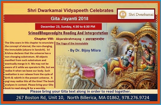 Bhagavadgita As A Way Of Life