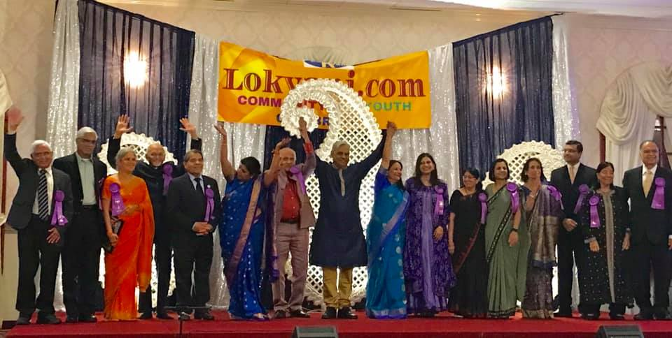 Lokvani Honors Community Heroes