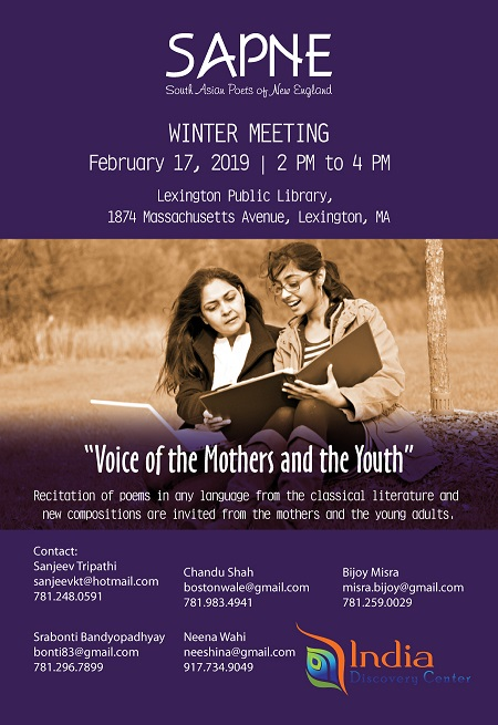 SAPNE: Voice Of The Mothers And The Youth