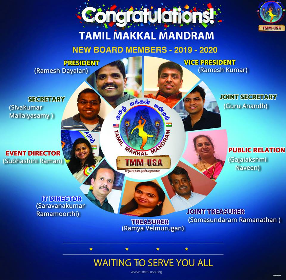 Tamil Makkal Mandram Elects New Board Members