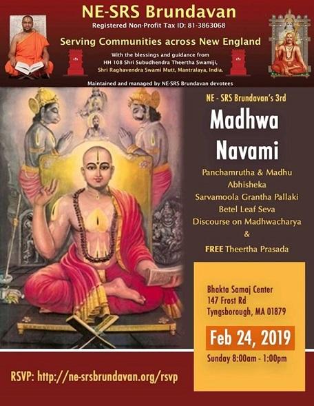 NE-SRSB Celebrates Madhwa Navami