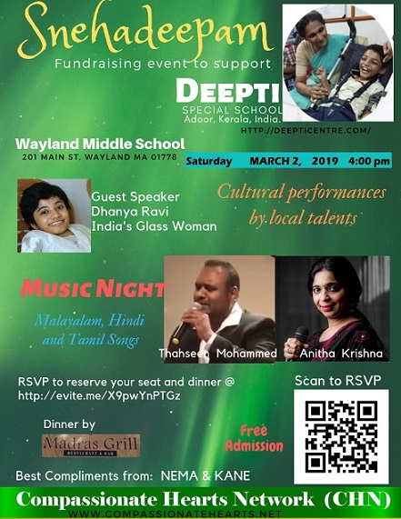 Snehadeepam: Fundraiser For Deepti Special School