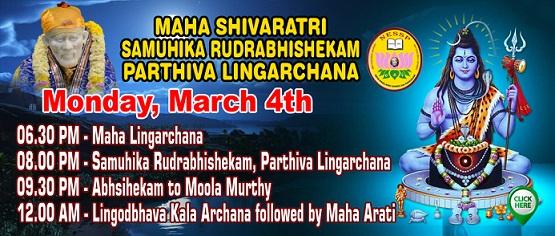 Maha Shivaratri At NESSP