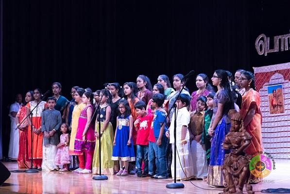 NETS Pongal Vizha 2019