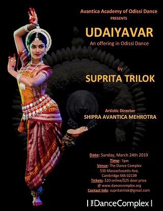 Udaiyavar: An Offering In Odissi Dance
