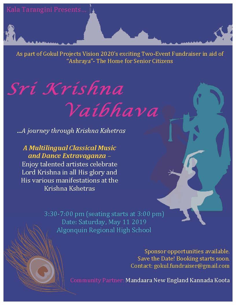 Sri Krishna Vaibhava – A Thematic Classical Music & Dance Show