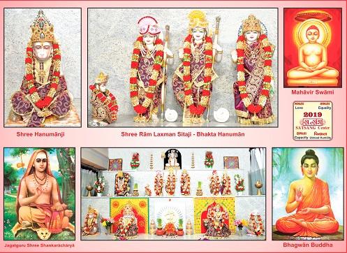 April 2019 - The Month Of Sri RamNavmi & Sri Hanuman Jayanti