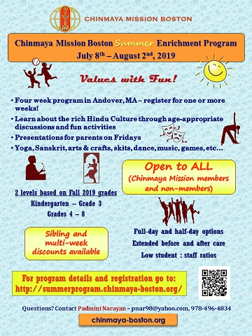 Chinmaya Mission Boston's Childrens' Summer Enrichment Program