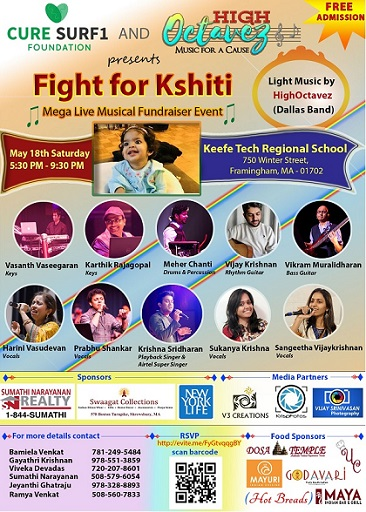 Fight For Kshiti -   Live Musical Fundraiser