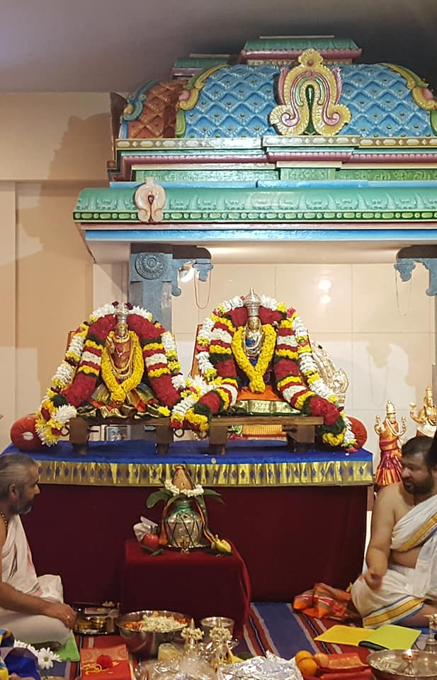 Sita Kalyanam At Chinmaya Maruti