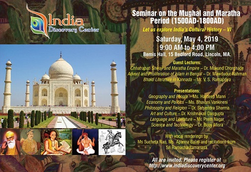 IDC: Seminar For The Mughal-Maratha Period