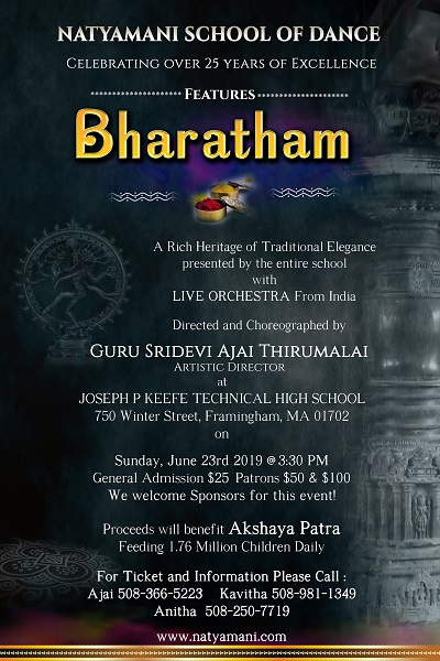 Natyamani School Of Dance: Bharatham