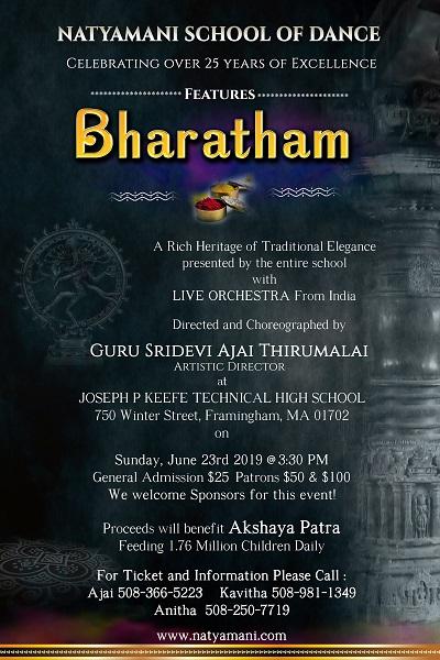 Natyamani School Of Dance: Bharatham