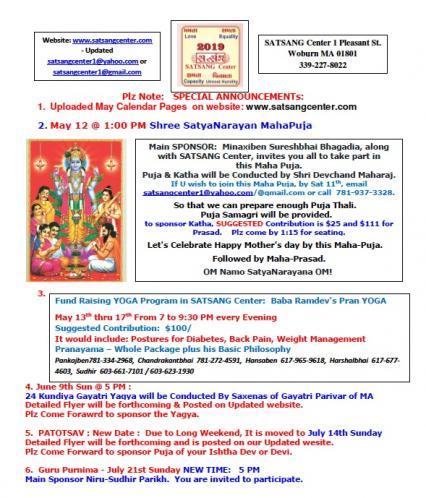 Shree SatyaNarayan MahaPuja And Fundraising Yoga Program