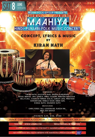 MAAHIYA: A Hindi And Punjabi Folk Concert
