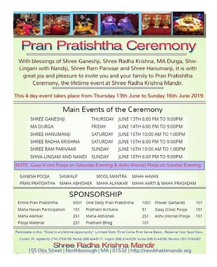 Shri Radha Krishna Mandir: Pran Pratshtha Maha Utsav
