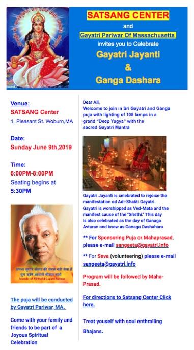 Gayatri Jayanti And Ganga Dashara