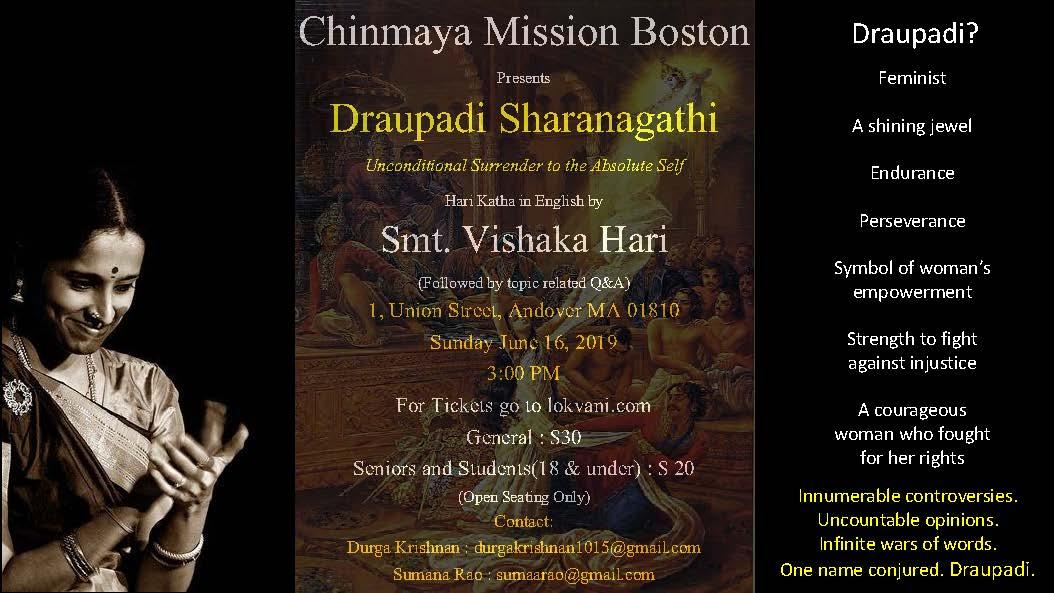Draupadi Sharanagathi: A Harikatha By Smt. Vishaka Hari