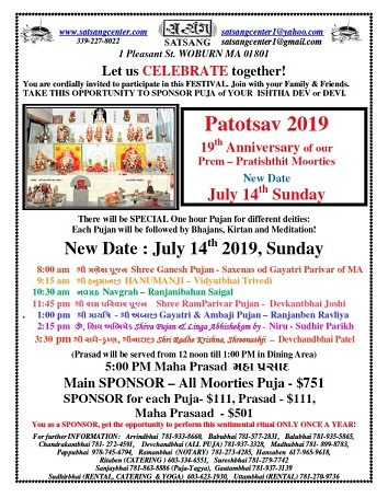 Satsang Center: Patotsav 2019
