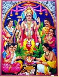 Guru Purnima / Vyasa Purnima Celebrations