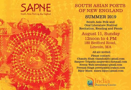 SAPNE: Folk Literature Recitation And Picnic