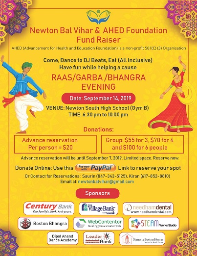 Newton BalVihar And AHED Foundation Fundraiser