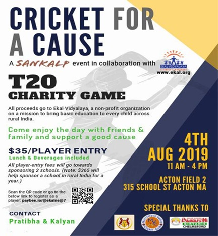 Sankalp-Cricket For A Cause