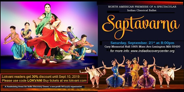 The Great Indian Dance Traditions In SAPTAVARNA