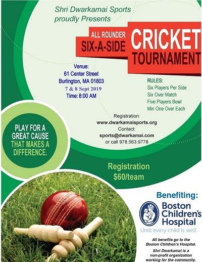 Shri Dwarkamai: The 4th Annual Cricket Tournament