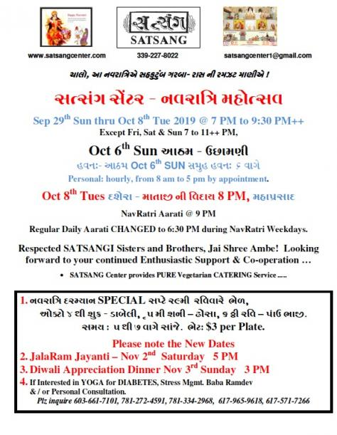 Navaratri Mahotsav At Satsang Center