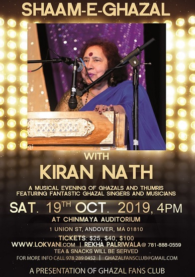 Shaam-E-Ghazal With Kiran Nath 2019