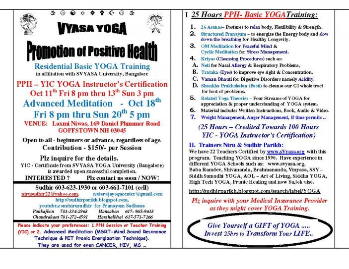 Vyasa Yoaga: Promotion Of Positive Health